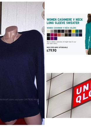 Uniqlo кашемировый свитер джемпер р. xl сток