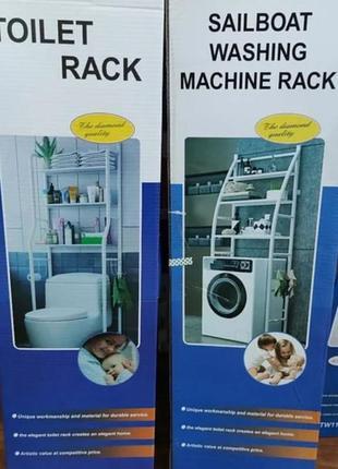 Полка на стиралку или туалет
