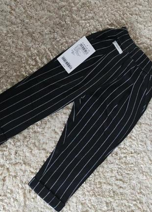 Крутезні чорні штани