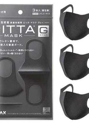 Маска защитная питта pitta mask
