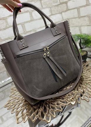 Стильная сумочка код 2550-1. нат.замша/иск.кожа.