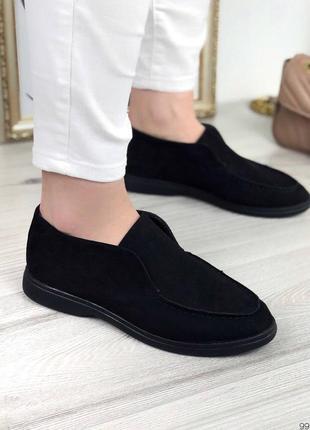 Лоферы туфли черные