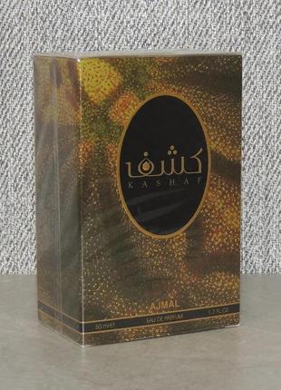 Ajmal kashaf 50 мл для женщин оригина