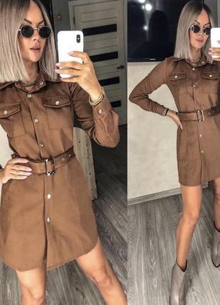 Замшевое платье рубашка на кнопках