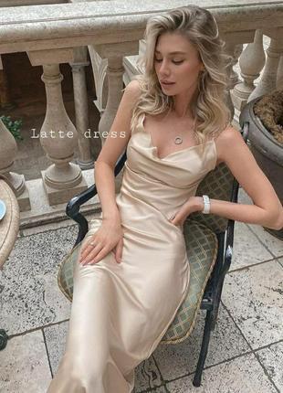 Платье а бельевом стиле