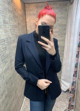Пиджак для вас