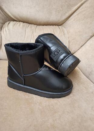 Черные низкие угги ботинки дутики сапоги