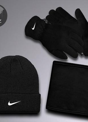 Шапка+бафф+перчатки nike,шикарное качество пошива,хорошая цена