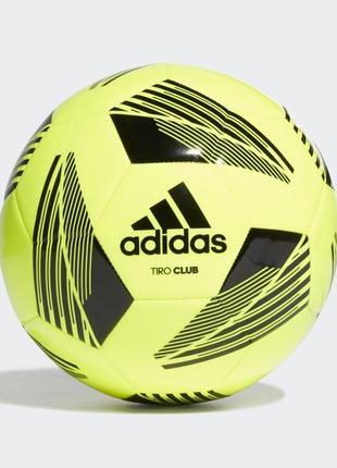 Мяч adidas tiro club ball / оригинал