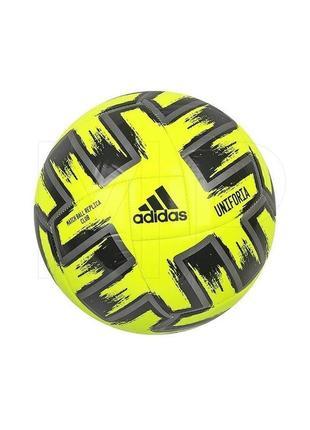 Мяч adidas uniforia club euro 2020 / оригинал