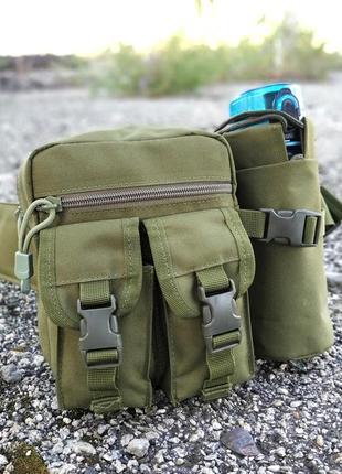 Универсальная тактическая сумка на пояс с карманом под бутылку (олива)