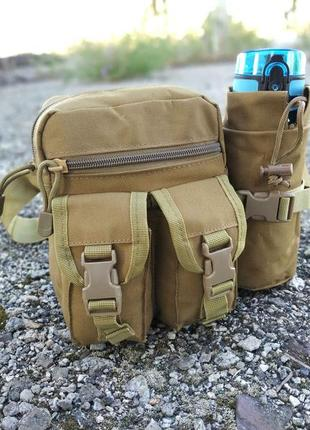 Универсальная тактическая сумка на пояс с карманом под бутылку (койот)