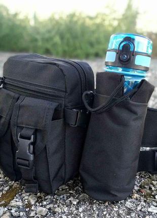 Универсальная тактическая сумка на пояс с карманом под бутылку (черный)