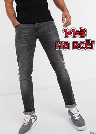 🎁1+1=3 шикарные узкие зауженные темно-серые мужские джинсы george, размер 50 - 52