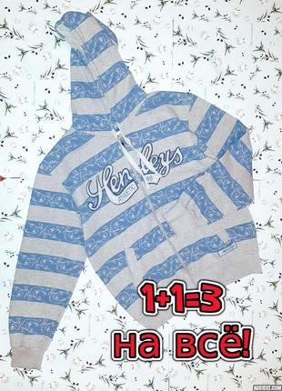 🎁1+1=3 стильная кофта на молнии толстовка худи с капюшоном henleys, размер 44 - 46