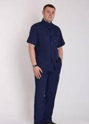 Медицинская куртка для мужчин медиков