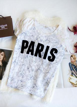 Классная женственная нежная футба, футболка с цветочным принтом и надписью paris
