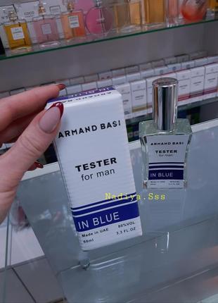 Тестер парфюм / духи / парфуми чоловічі  !!
