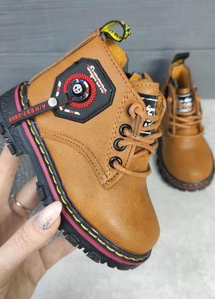 Ботинки для мальчиков 21-25