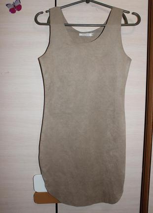 Vintage dressing платья под замшу
