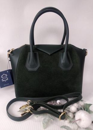 Итальянские сумки из натуральной кожи и замши тёмные зелёные среднего размера