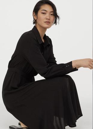 Платье zara h&m с поясом