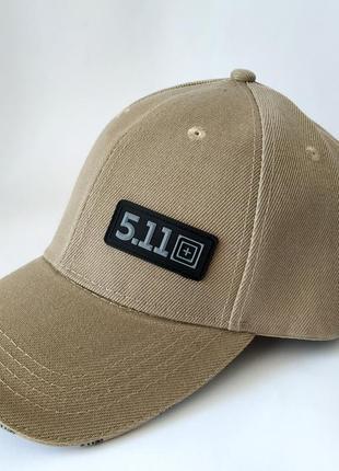 Тактическая кепка-бейсболка 5.11(койот)