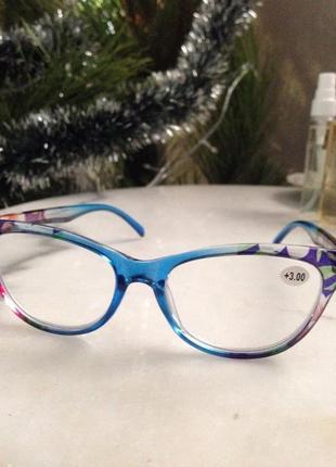Красивые очки для чтения + 3
