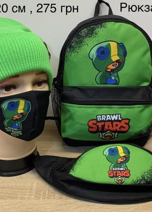 Рюкзак brawl stars . размер 30:20 см