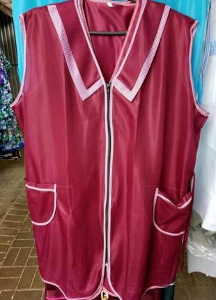 Нейлоновый халат для сферы обслуживания.