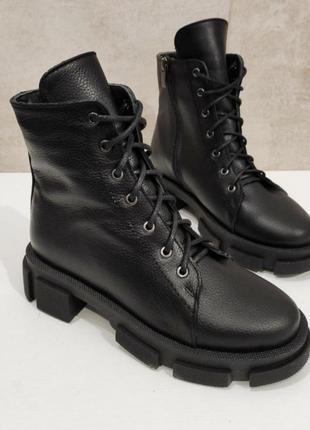 Зимние кожаные ботинки.