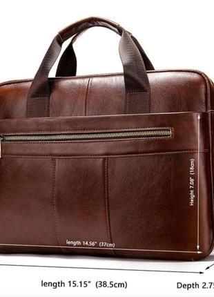 Мужской кожаный портфель деловой коричневый/сумка для документов и ноутбука,чоловічі сумки