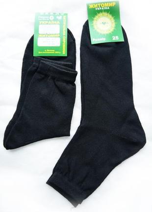 Носки мужские черные недорогие житомир, размер 25, 27, 29