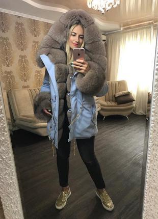 Джинсовые куртки с мехом женские 2019 - купить недорого вещи в ... 4bfff15b51c