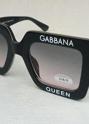 Dolce & gabbana очки большие женские солнцезащитные черные с розово синим градиентом