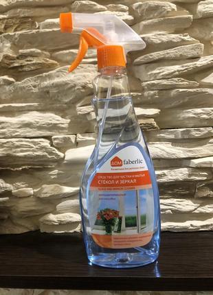 Средство для чистки и митья стёкол и зеркал дом faberlic 500ml. 11048