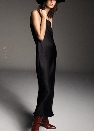 Новое миди платье zara, вискоза комбинация сатиновое в бельевом стиле