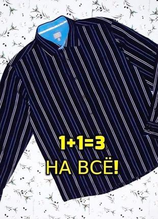 🌿1+1=3 стильная мужская черная рубашка с длинным рукавом в полоску tu, размер 48 - 50