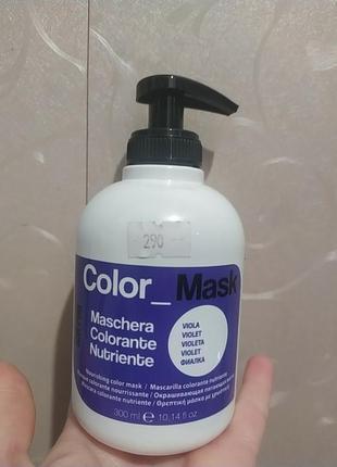 Итальянская тонирующая маска для волос.