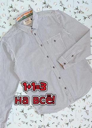 🌿1+1=3 фирменная белая рубашка с длинным рукавом в полоску jack&jones, размер 50 - 52