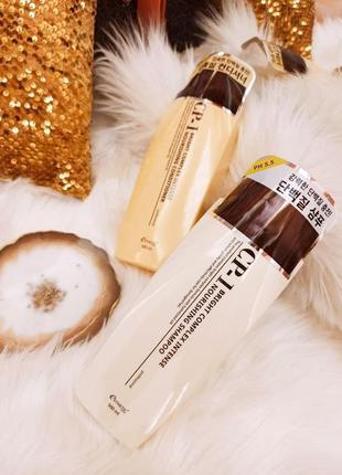 Глубоко питательный шампунь cp-1 bright complex intense nourishing shampoo 500ml
