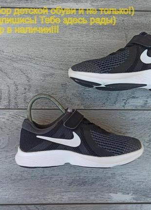 Nike детские кроссовки унисекс на липучке шнуровке оригинал