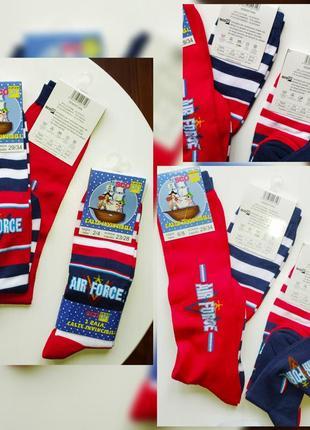 ⚽🏆гольфы высокие носки футбольные гетры для мальчика