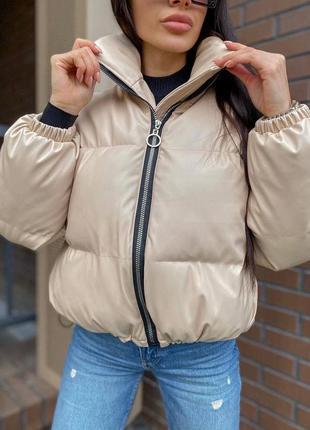 Укорочённая курточка