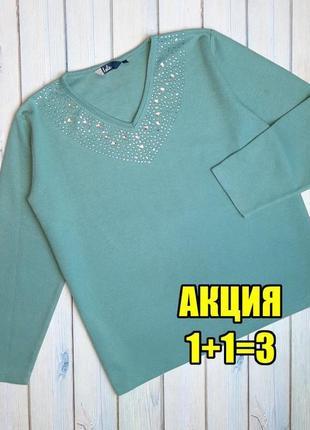 💥1+1=3 красивый мятный женский свитер со стразами isle, размер 56 - 58