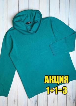 💥1+1=3 базовый мягкий женский зеленый свитер с воротом fabiani, размер 46 - 48