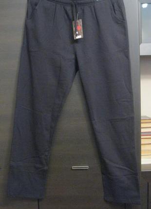 Распродажа спортивные штаны с начёсом  100% коттон
