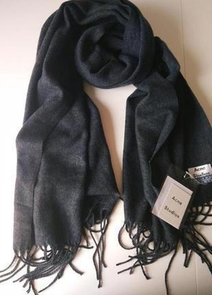 Изысканный темно-серый шарф, палантин acne studios,100% овечья шерсть