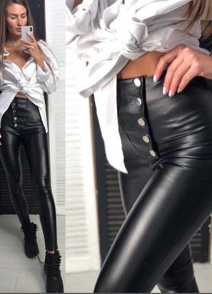 Теплые черные кожаные лосины брюки штаны на меху эко кожа на меху