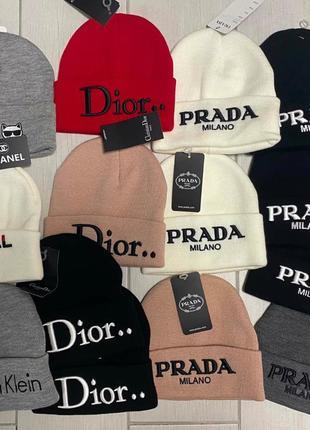 Стильные тёплые брендовые шапочки, люкс качество.